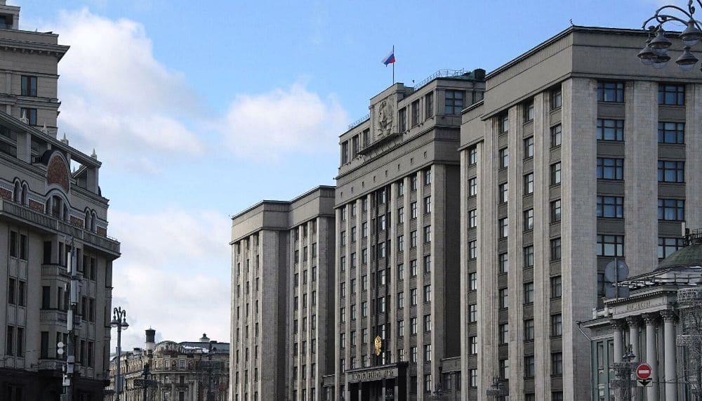 Депутаты Госдумы за упрощение налоговых вычетов