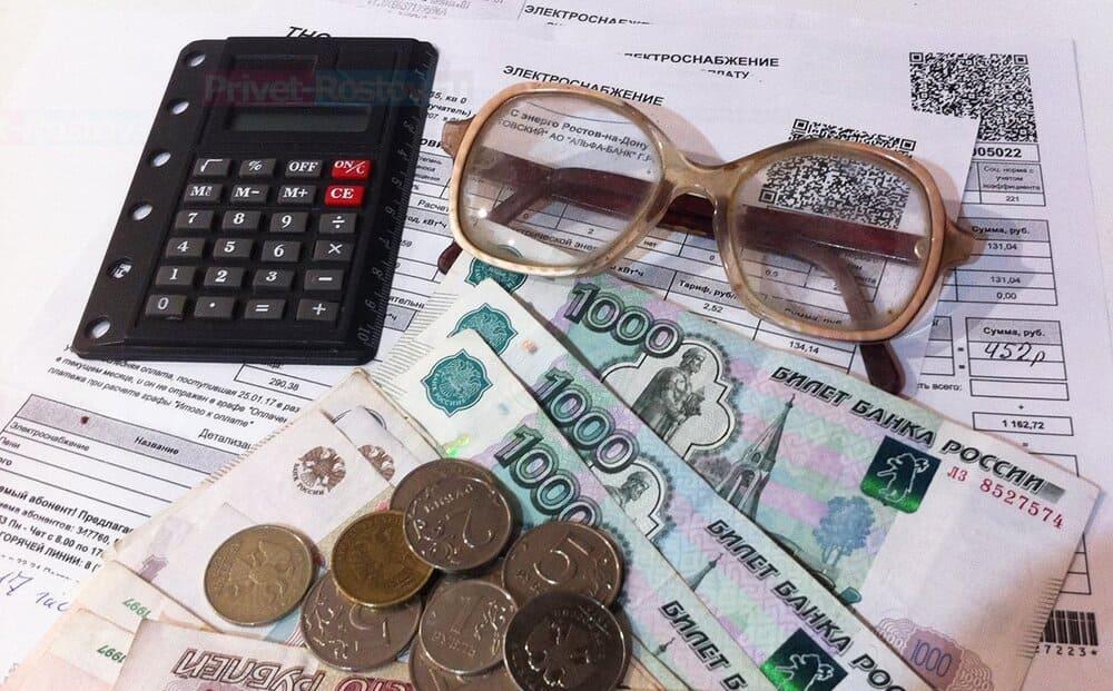 Как выгодно уменьшить налоги на недвижимость
