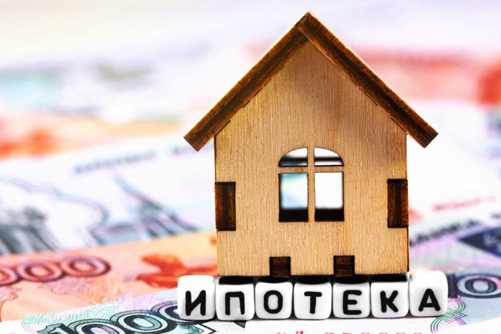 Высокий интерес к льготной ипотеке сохранит низкие ставки Эксперт Недвижимости:
